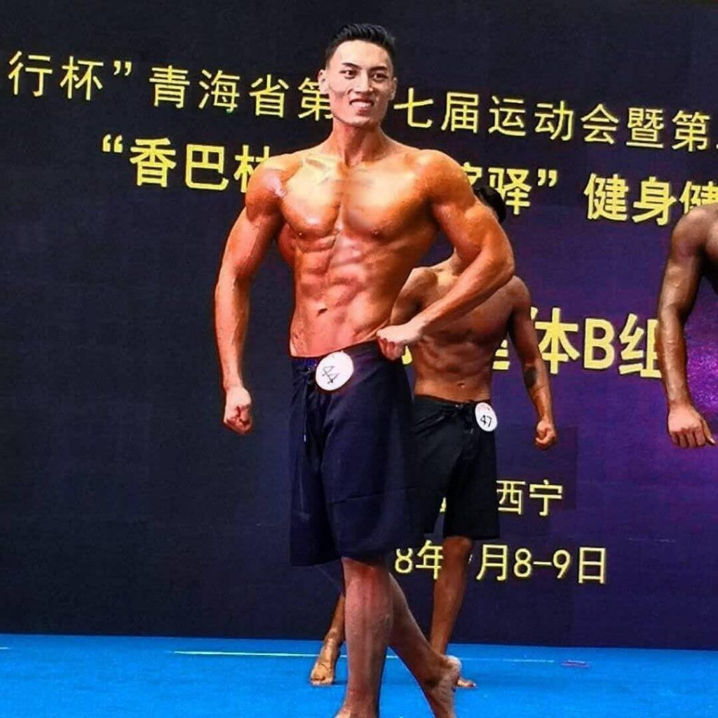 Bodybuilding Wettkampf in China